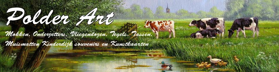 Polder Art kunstkaarten mokken, wenskaarten, souvenirs Kinderdijk Holland